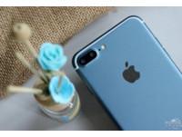 Note 7助攻? iPhone 7南韓預購15分鐘搶光
