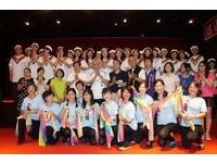「一道彩虹:鳳飛飛」回憶展 桃園馬祖新村光影電影館展出