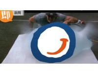 比擠粉刺還爽!這顆「藍葡萄」水球超萌 網友狂看10次