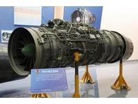 殲-20心臟要更強 中航動力募資100億「強攻」渦扇-15