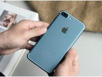係金ㄟ!iPhone 7上市前搶先到手 3大通路「新機」殺8千