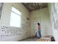 文青必訪!廢棄哨所牆上寫滿海的記憶 隨手拍都美