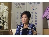 東京奧運場館費用遭刪 國際奧委會有意賽艇移至南韓
