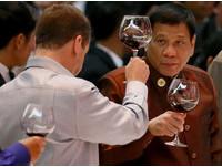 美菲高峰會談取消 杜特蒂嗆:是我不要見歐巴馬!