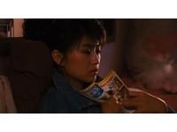 陳樂融/《尼羅河女兒》:悲憐了華人社會難以溝通的「情」