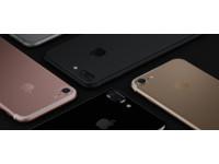 限時只有一天!「蘋果耶誕特購日」iPhone 7現折1000元