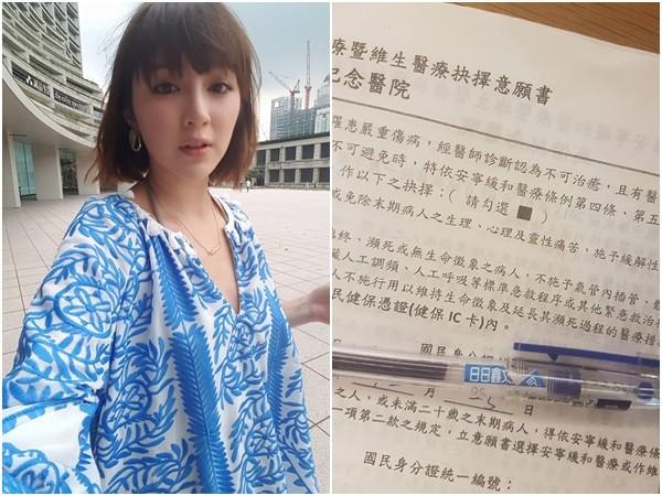 媽媽要她簽放棄急救同意書 陳泱瑾落淚:別那麼快離別