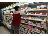 吃便利商店也能瘦? 專家推「8大減肥好物」一次公開!