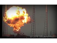 火箭被不明物體擊中爆炸?SpaceX CEO:不排除這種可能