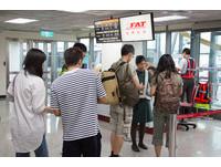 兩岸春節加班機敲定!總量不限 繁忙機場上限共260班