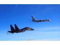 陸轟-6、蘇-30同時飛越宮古海峽 航空自衛隊緊急升空