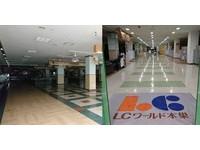 日本8000坪賣場變廢墟!107間店面只剩1家在賣「洋蔥」...