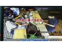 只花10元買到紅茶拿鐵 她左手換右手誆「找錯錢了」被法辦