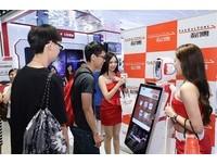 遠傳舉辦物聯網應用開發大賽 首獎祭出20萬元