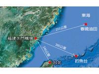 釣魚台升溫、北韓再射火箭?  CNN預測2013國際大事