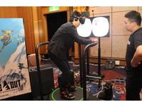 TGS 16/台灣自製VR大型機台將於明年全球開放玩家體驗