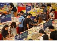 誠品辦室內舊書拍賣會 遇雨天吸引上萬民眾尋寶