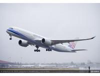 華航舊金山5/14起增至每周9班 搭A350新機含稅2萬3起