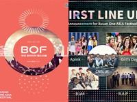 韓最強慶典10月登場!EXO、少女時代、BTS輪番轟炸舞台