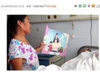 女婿昏迷9年...岳母病房打地鋪 每天親手餵飯、換尿布
