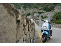 低碳旅遊正熱 夏秋騎電動機車跳島玩馬祖正是好時機!