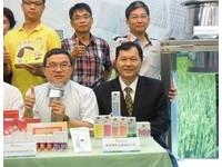 台南市府生技綠能展 王正坤促銷生技面膜