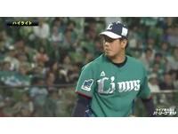 影/多和田真三郎奪第7勝 西武單局5分勝樂天