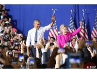 希拉蕊選情告急打出王牌 歐巴馬:不選她就是汙辱我!