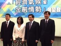 台灣景氣復甦慢!今年GDP保1無望 國泰金僅估0.8%
