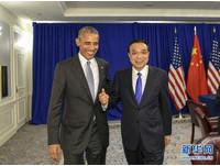 紐約會晤歐巴馬 李克強:望美放寬高技術產品出口限制