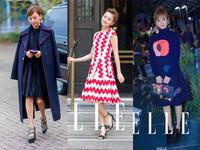 陳意涵倫敦看秀挨批「時尚災難」 鞋子、衣服全選錯了