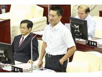 台北市議員童仲彥驚傳婚變 妻子與不明男子返家