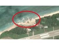 抗議太平島工事建設 越南:嚴重侵犯主權