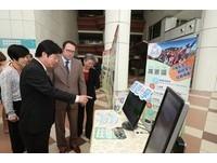 美商高通贈650台平板 供台南11所學校教學應用