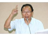 未收到ICAO邀請函 藍委憂:台灣要成為孤島了嗎?
