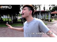 「學妹不愛,單身活該」高唱大學廢柴的悲哀..幫QQ