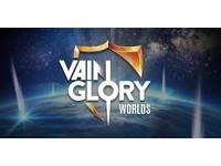 《Vainglory 最終榮耀》首屆世界冠軍賽將於好萊塢開打