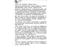 輔大性侵被害人道歉 豬大爺:夏林清是「很棒的」老師