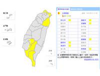 大雨特報又來了! 新北、台南、高雄7縣市防雨、雷擊