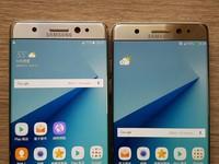 不論新舊款Note 7,台灣三星宣布將接受退貨、退費