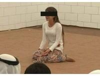 阿拉伯之「春」?IS成員手機曝光沙國「性奴拍賣會」