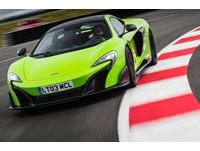 假的!超跑廠McLaren否認蘋果收購傳聞