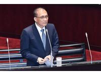 台灣恐無法參加ICAO 林全嘆:無理的對待!