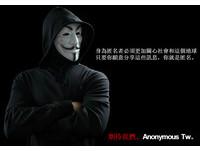 替受害者出氣 「匿名者」嗆輔大:不道歉將公布教職員資料
