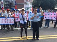 藍天聯盟抗議黨產會 國民黨:正義之聲!