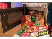 宵夜最愛!小7曝10大冷凍品排行 「辣味雞球」叫好又叫座