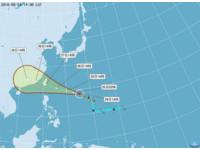 梅姬增胖為中颱!最快下周一發陸警 氣象局:強而大的颱風