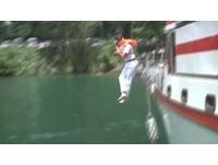 搭遊艇不小心掉進日月潭怎麼辦? 船長會跳下來救你!