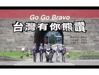 世大運宣傳片和日本MV相似? 北市下架影片、確認爭議