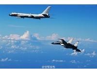 中國10餘架軍機「路過」防空識別區 韓空軍緊急出動巡航